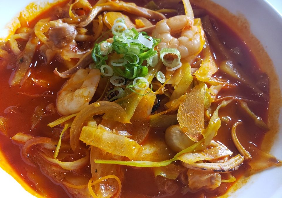 Spicy Seafood Udon