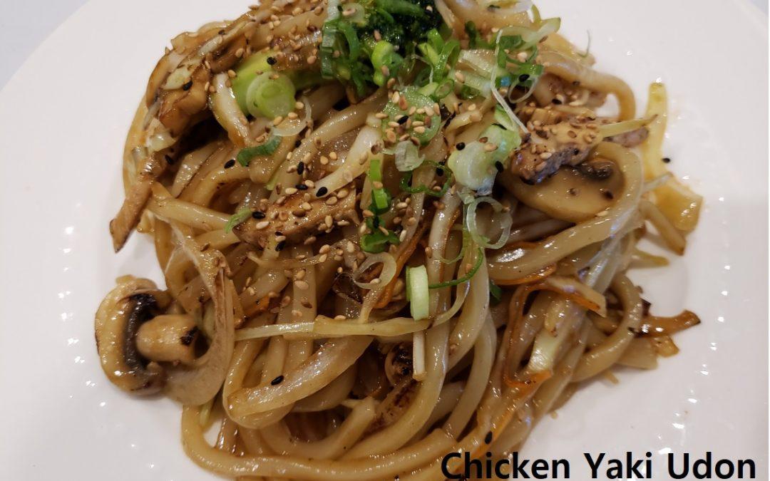 Chicken Stir-Fried (Yaki) Udon