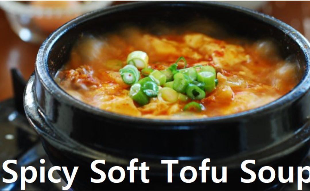 Spicy Soft Tofu Soup