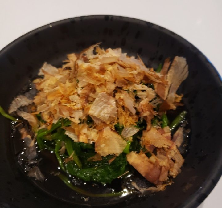 Ohidashi Spinach